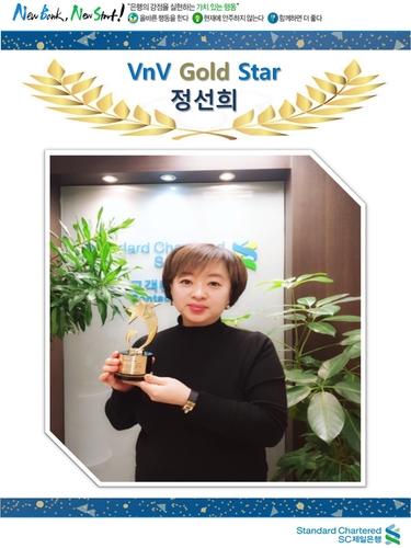 2019 VNV STAR(부산)