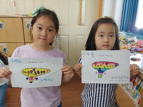 효천초 돌봄 아이들의 오카리나 연주 활동 모습과 수업